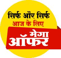 Uttarakhand State Exams